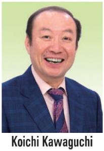 koichi_kawagutci